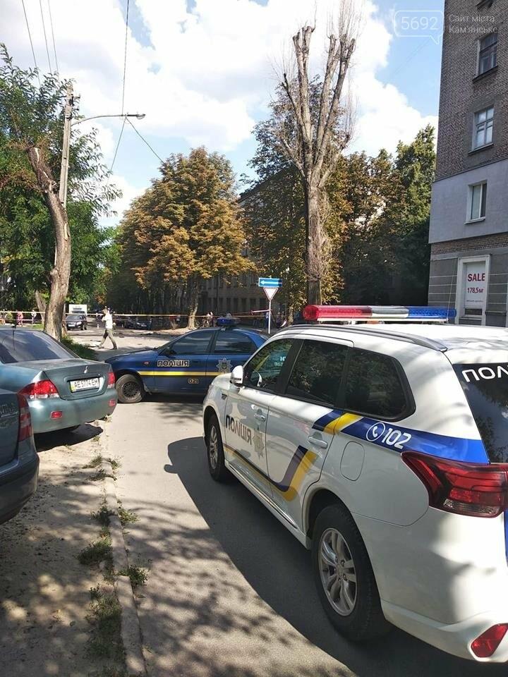 В Каменском ЧП: взорвался автомобиль с депутатом горсовета, фото-6