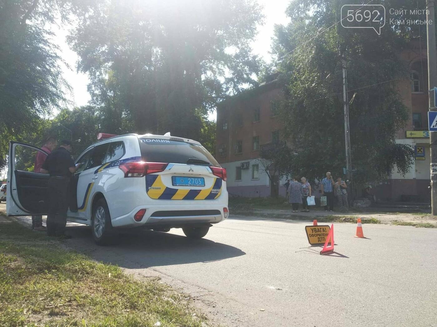 ДТП в Каменском: сбили женщину с ребенком, фото-1