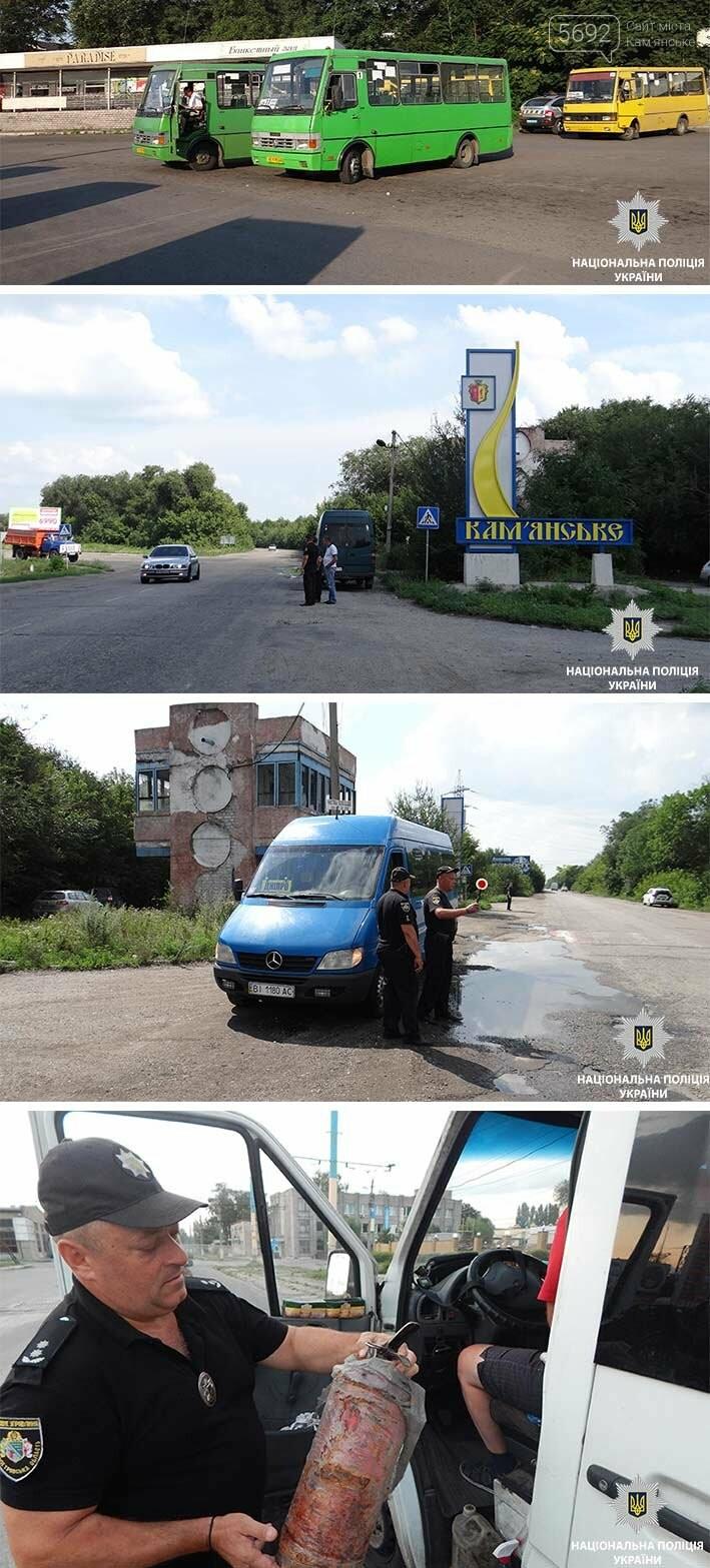 Неисправные и «забитые»: в Каменском снова проверяли маршрутчиков (ВИДЕО), фото-1