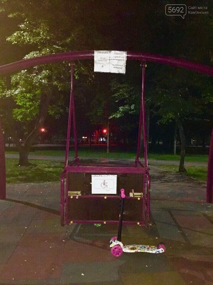 Качели под замком: аттракцион для особенных детей в парке Каменского «обидел» посетителей, фото-2