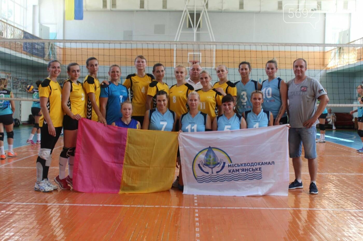 Волейболисты из Каменского стали победителями и призерами выездного турнира, фото-4