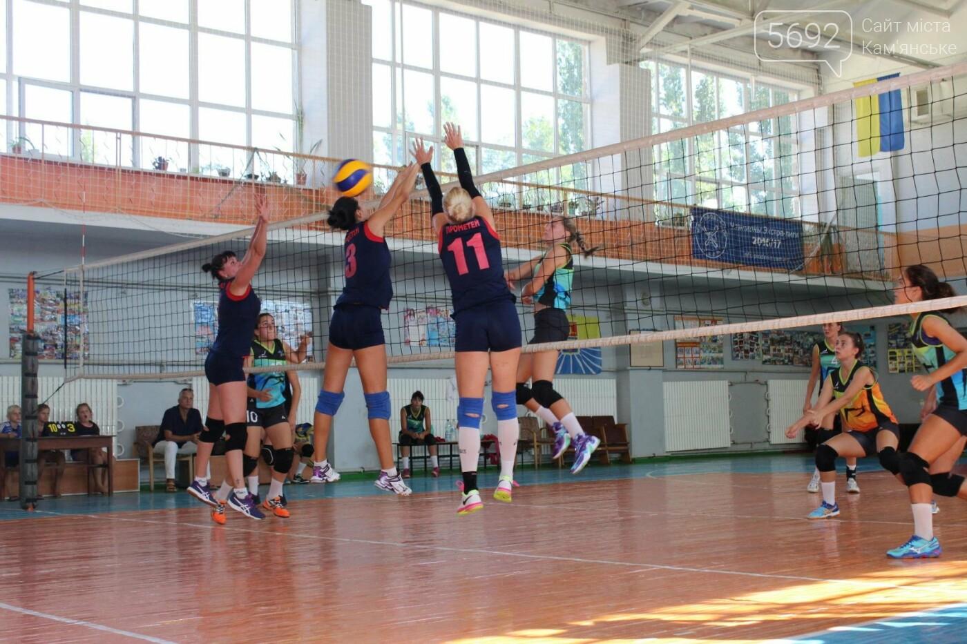 Волейболисты из Каменского стали победителями и призерами выездного турнира, фото-1