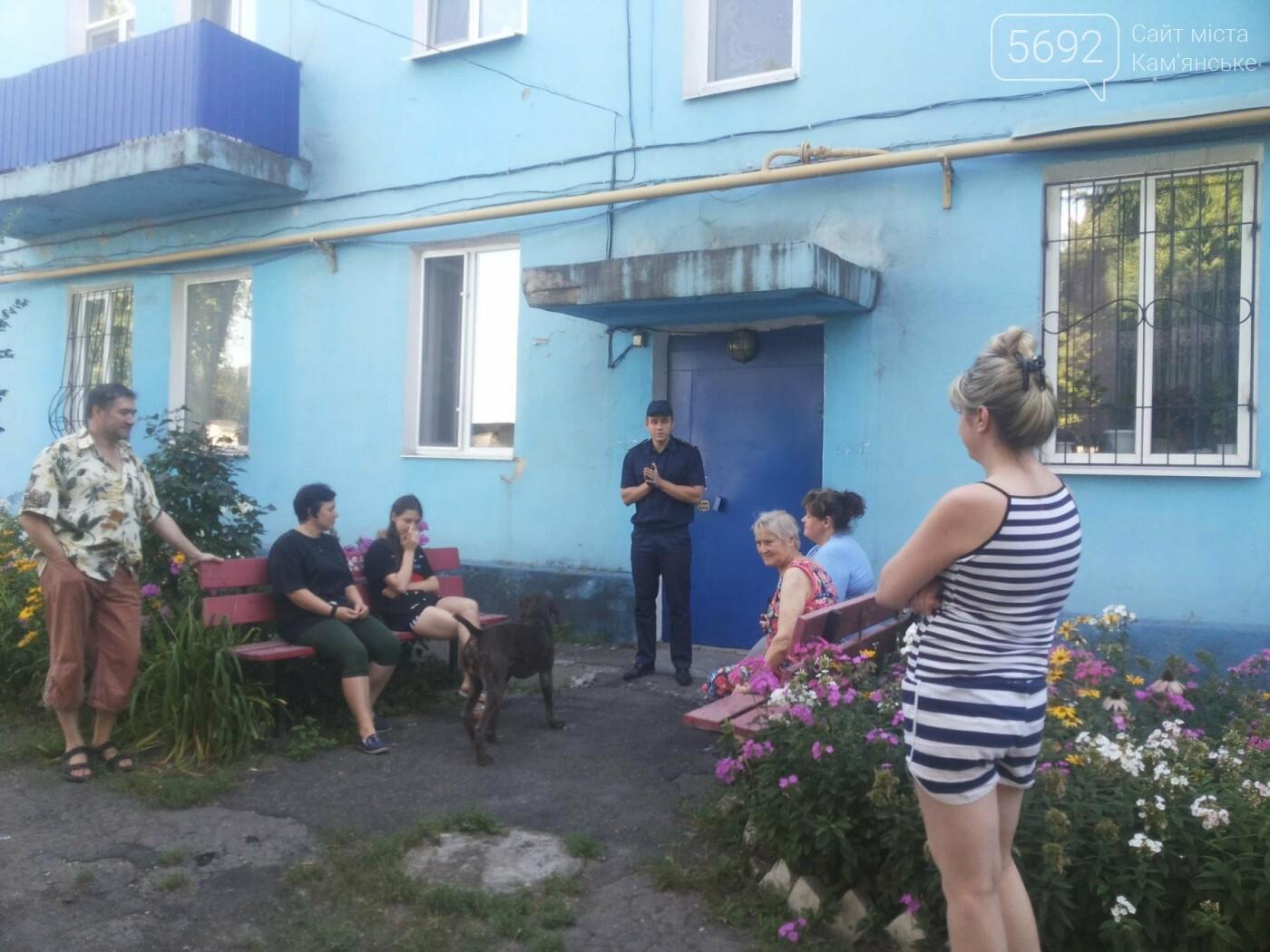 Спасатели Каменского провели лекцию для жителей ОСББ, фото-2