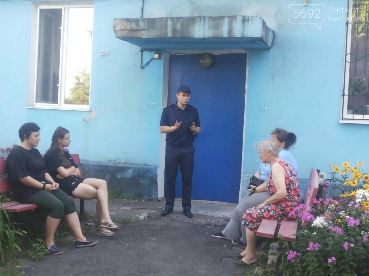 Спасатели Каменского провели лекцию для жителей ОСББ, фото-1