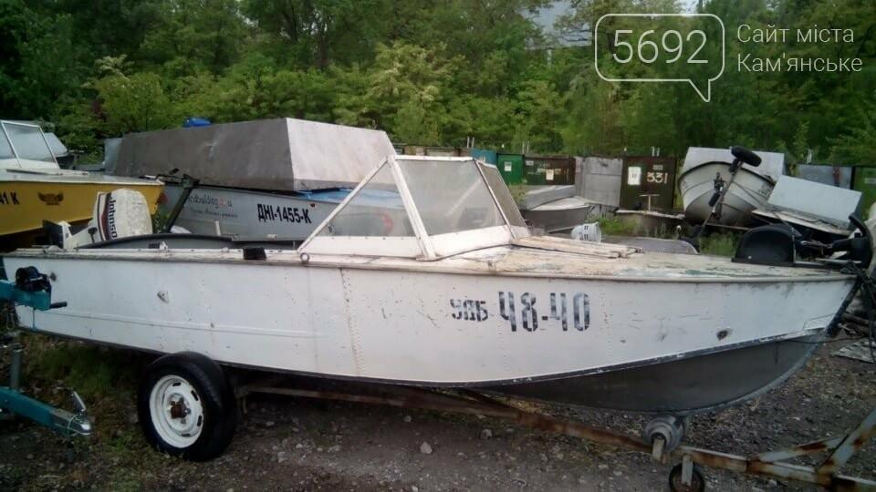 Полиция Каменского разыскивает лодку украденную больше года назад, фото-2