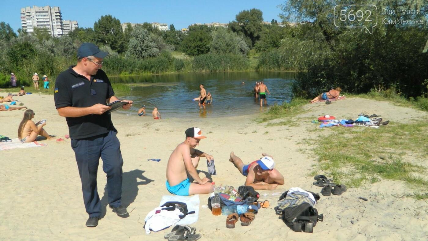 Спасатели Каменского напомнили отдыхающим о правилах безопасности у водоемов , фото-4