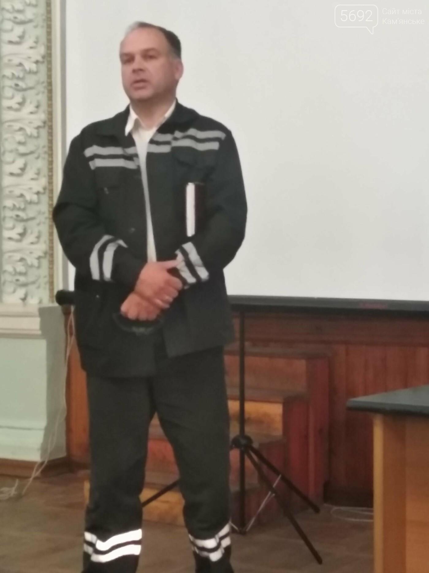 Каменчан приглашают работать на ДМК, фото-5