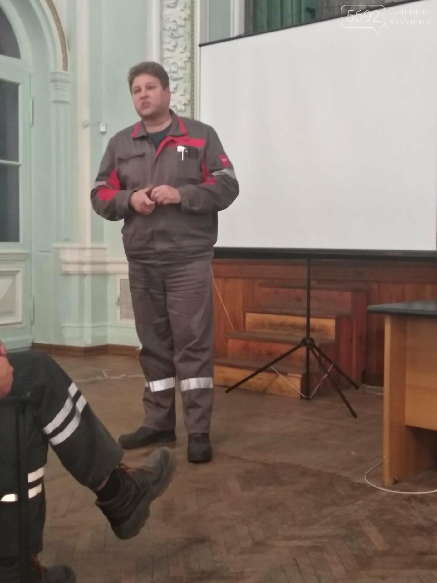 Каменчан приглашают работать на ДМК, фото-6