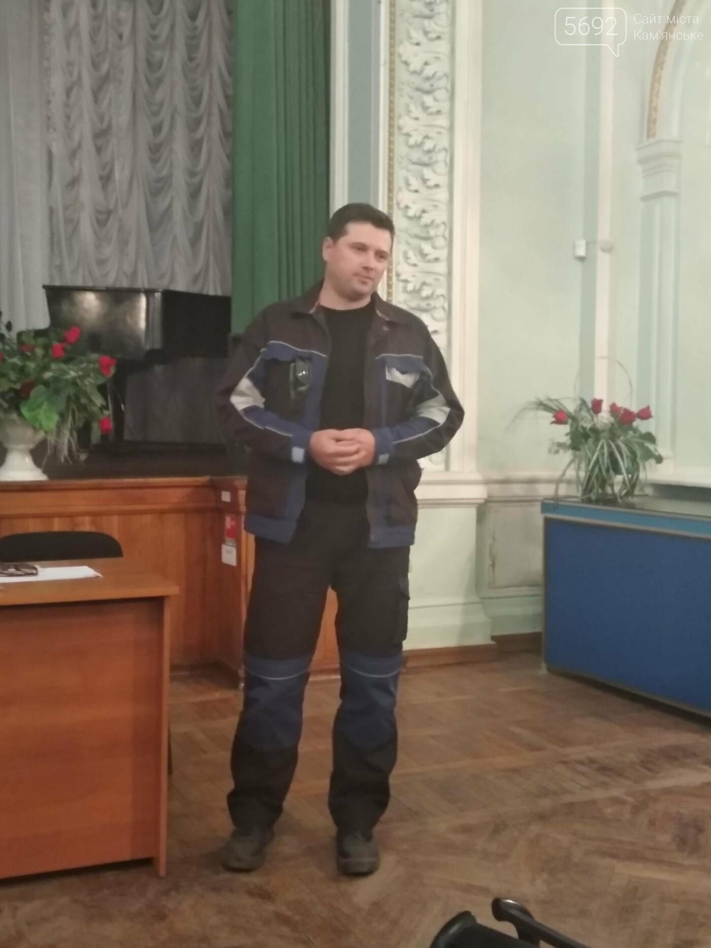 Каменчан приглашают работать на ДМК, фото-7