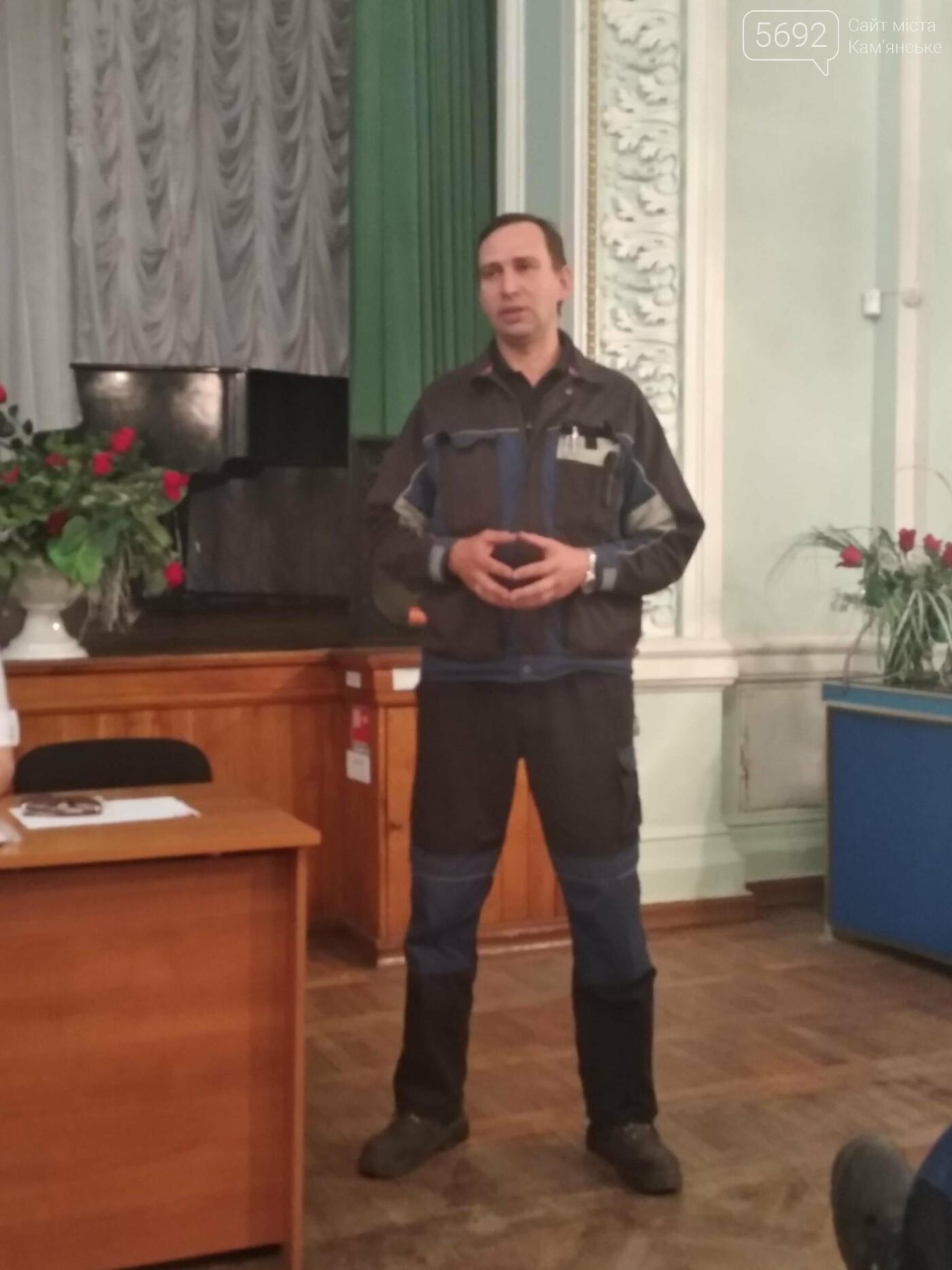 Каменчан приглашают работать на ДМК, фото-8