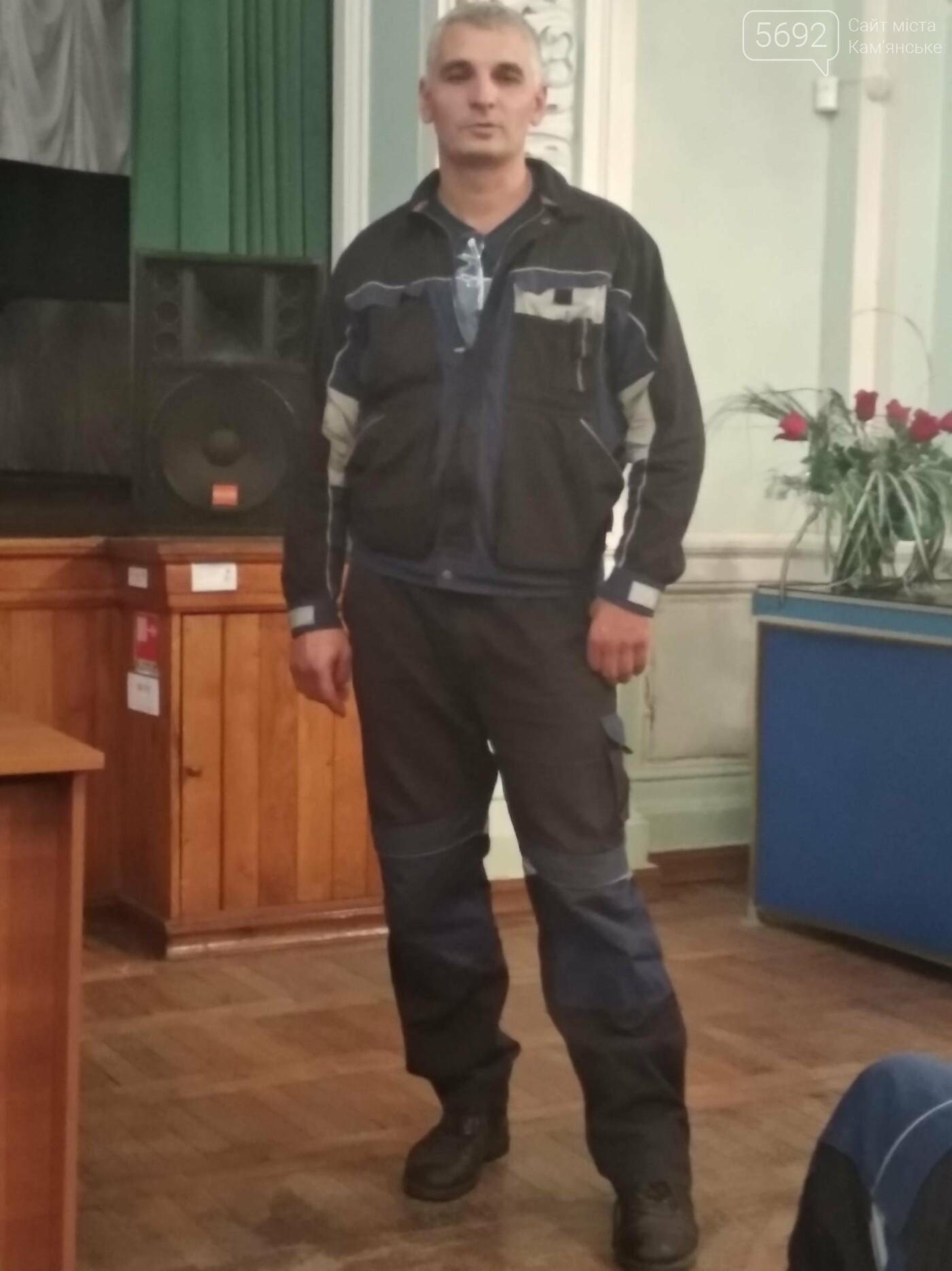 Каменчан приглашают работать на ДМК, фото-9