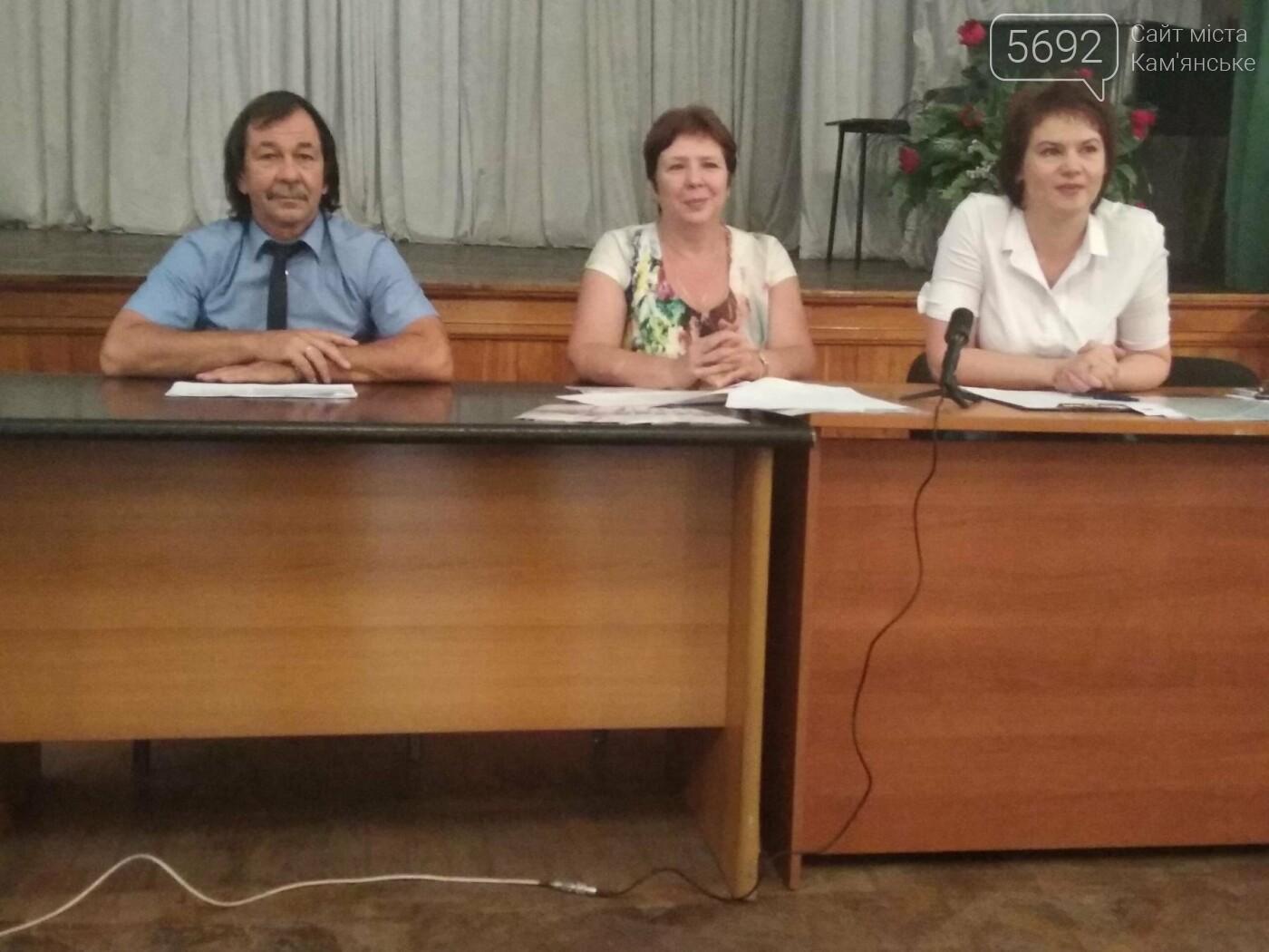 Каменчан приглашают работать на ДМК, фото-10