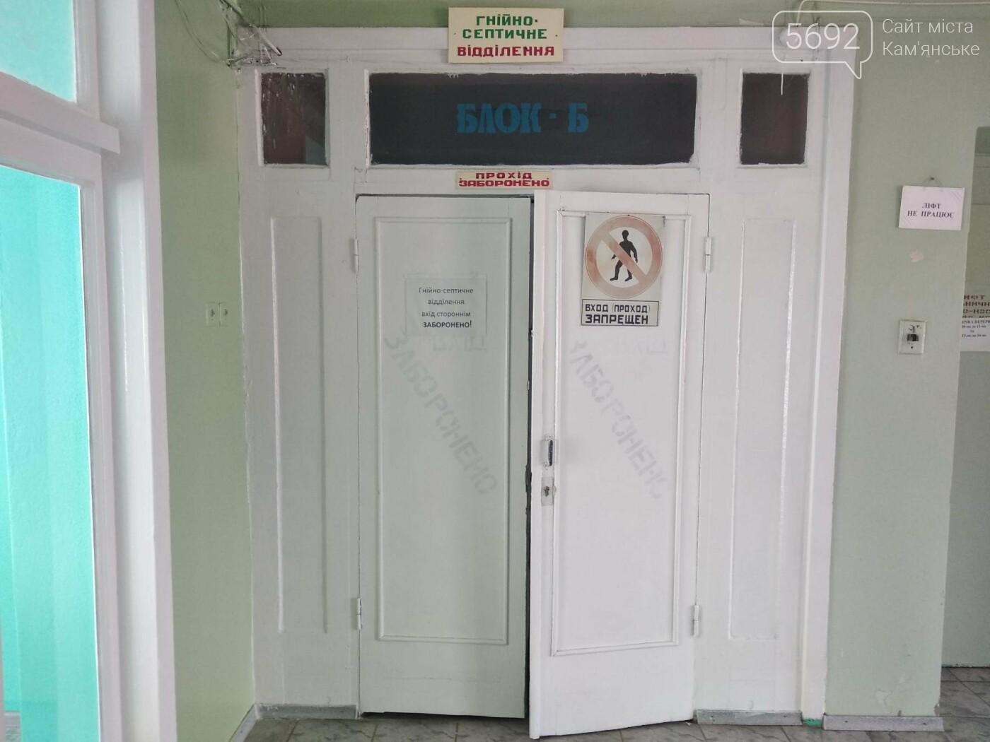 Активисты избили врача каменской больницы №7             , фото-2