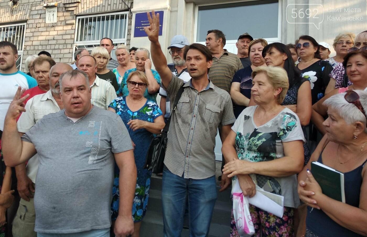 В Романково прошла массовая акция каменчан против газовщиков, фото-3