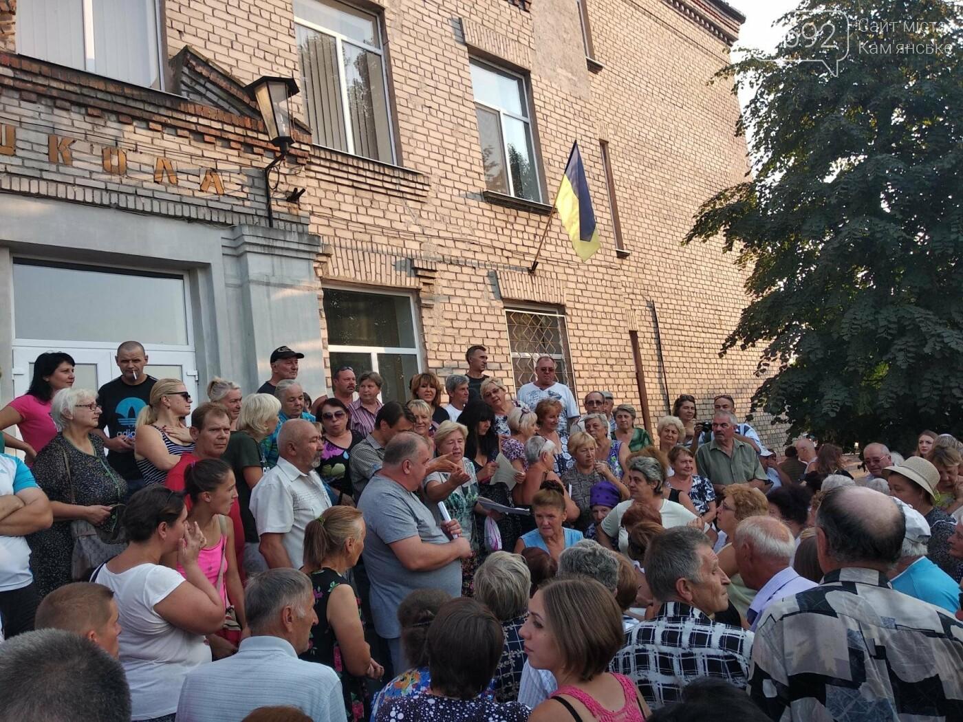 В Романково прошла массовая акция каменчан против газовщиков, фото-8