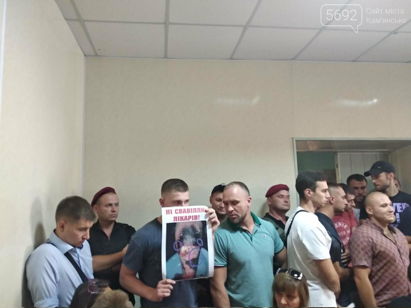 Дело об избиении врача: в Каменском за хулиганство суд избрал меру пресечения для Евгения Найды, фото-4