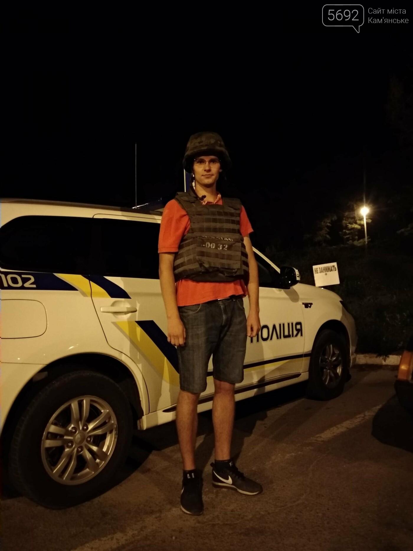 Одна ночь из жизни патрульных Каменского, фото-16