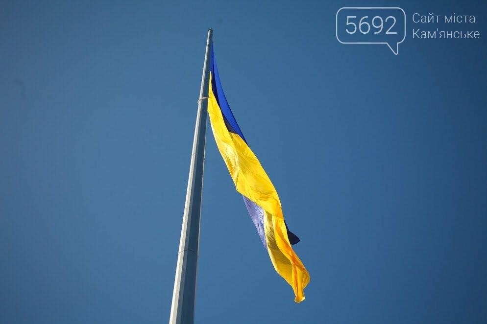 Над Днепром взвился самый большой флаг Украины, фото-1
