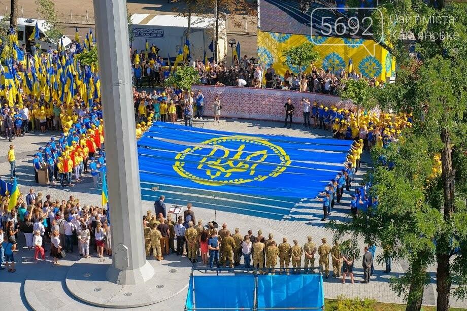 Над Днепром взвился самый большой флаг Украины, фото-13