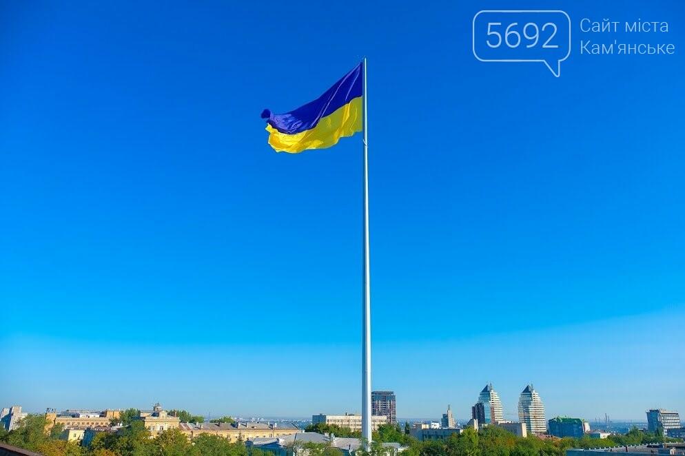 Над Днепром взвился самый большой флаг Украины, фото-5