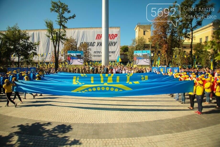 Над Днепром взвился самый большой флаг Украины, фото-10