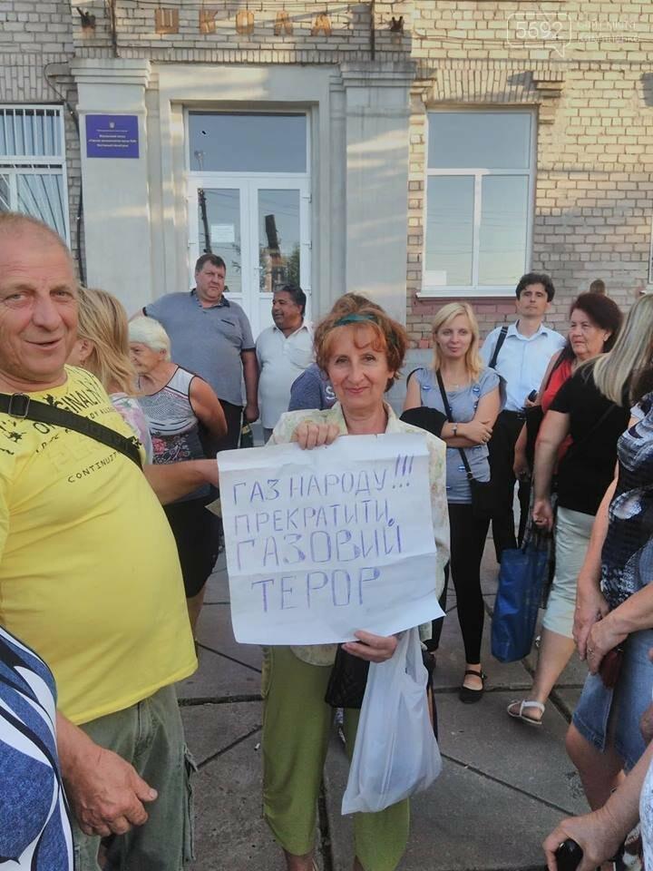В Романково прошла очередная встреча общественности: люди выйдут на протест, фото-3
