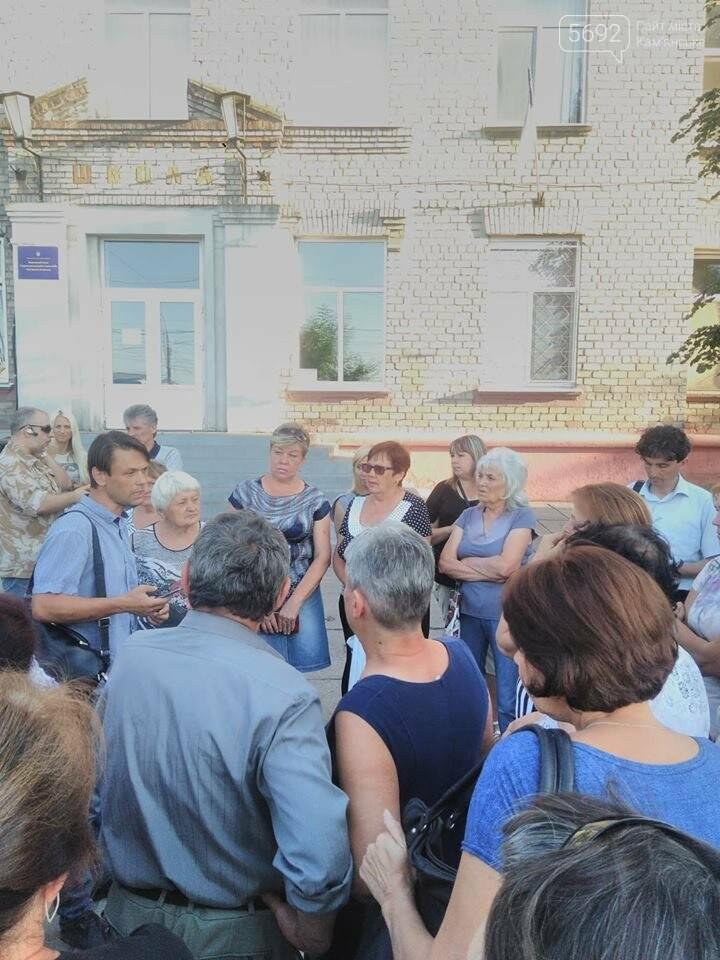 В Романково прошла очередная встреча общественности: люди выйдут на протест, фото-1