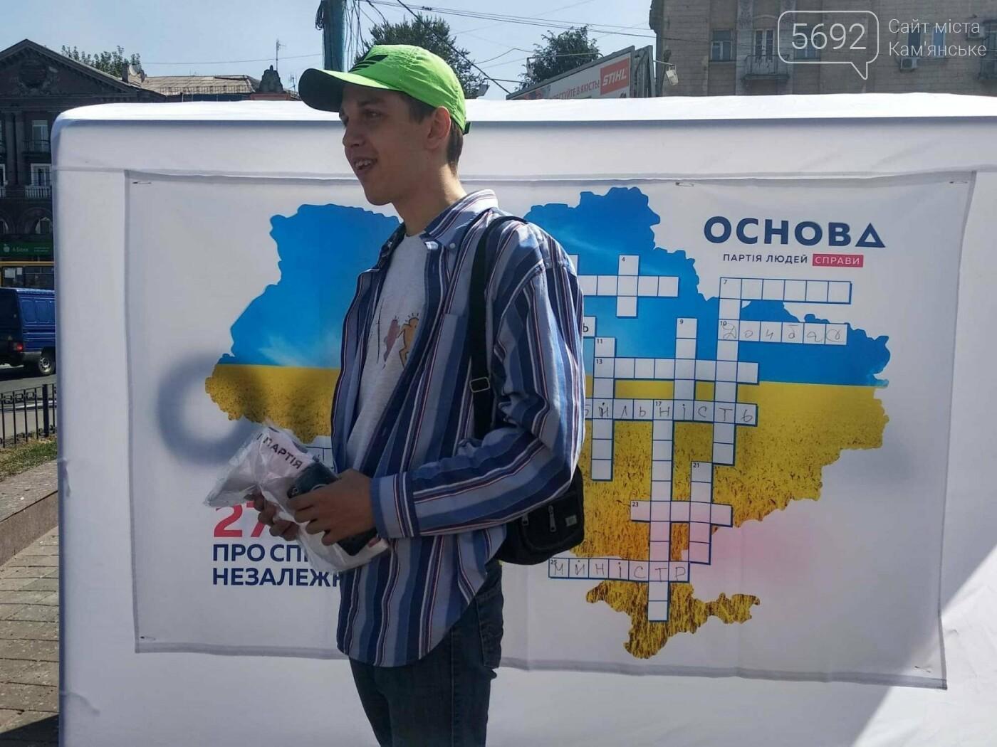 """Олег Мороз: """"Надеюсь, что вскоре мы все заживем без войны"""", фото-3"""