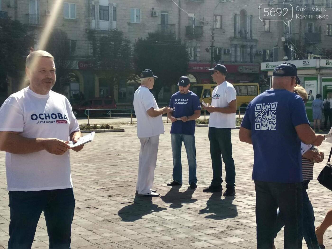 """Олег Мороз: """"Надеюсь, что вскоре мы все заживем без войны"""", фото-9"""