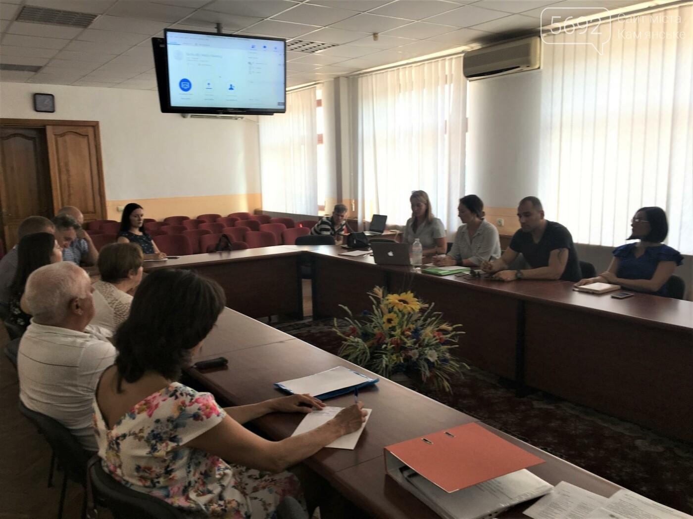 В Каменском пройдут семинары для работников предприятий , фото-1