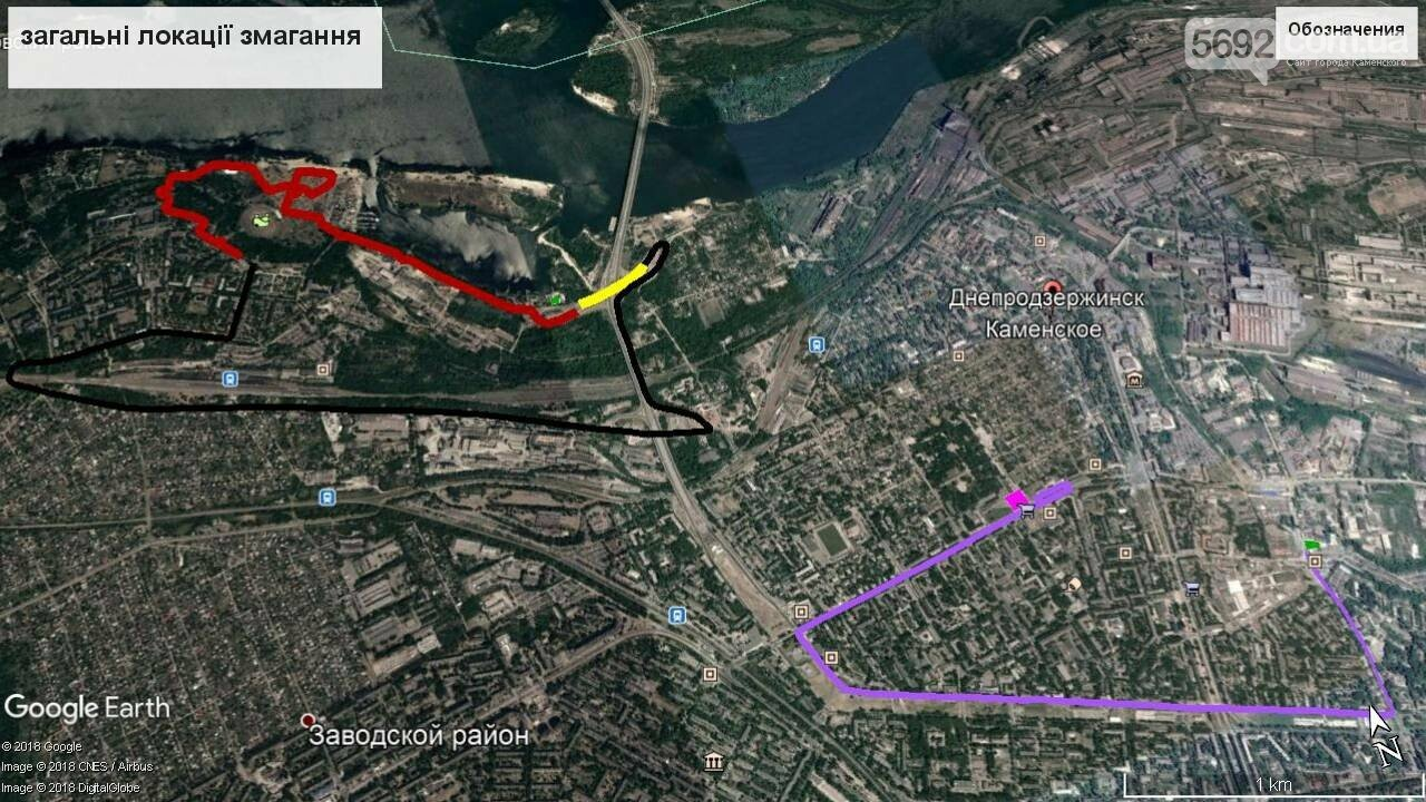 В Каменском пройдет финал открытого Чемпионата Украины по горным автогонкам, фото-1
