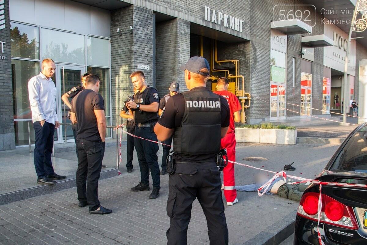 Двойное самоубийство в Днепре: парень и девушка выпрыгнули из окна «МОСТ-Сити», фото-4