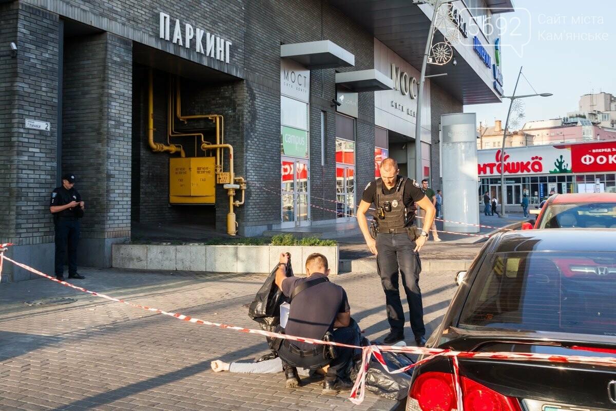 Двойное самоубийство в Днепре: парень и девушка выпрыгнули из окна «МОСТ-Сити», фото-5