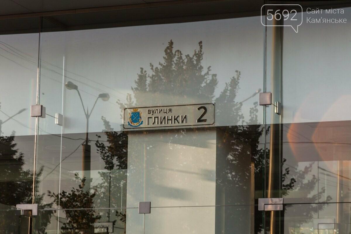 Двойное самоубийство в Днепре: парень и девушка выпрыгнули из окна «МОСТ-Сити», фото-1
