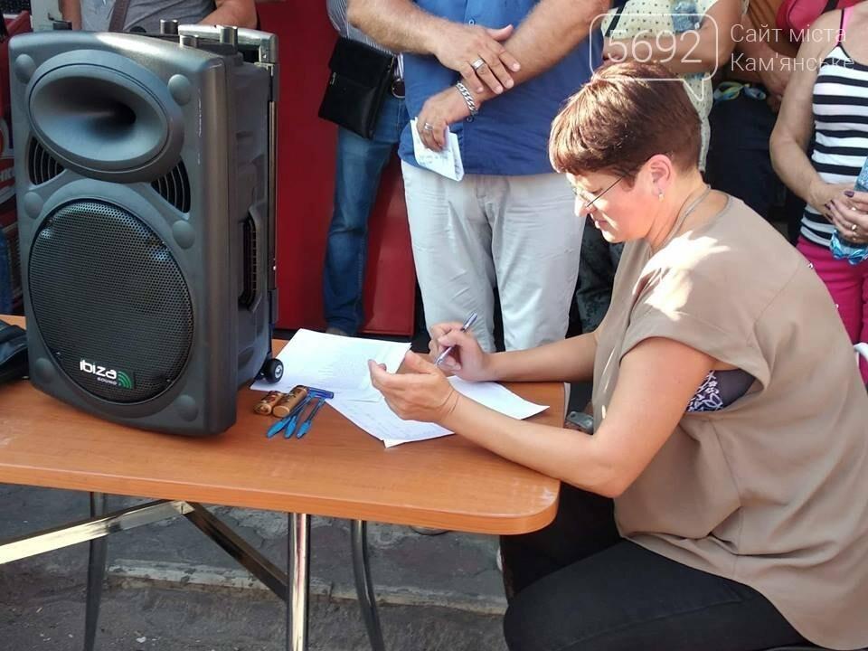 В Каменском инициируют отзыв лидера фракции «Оппоблока», фото-1