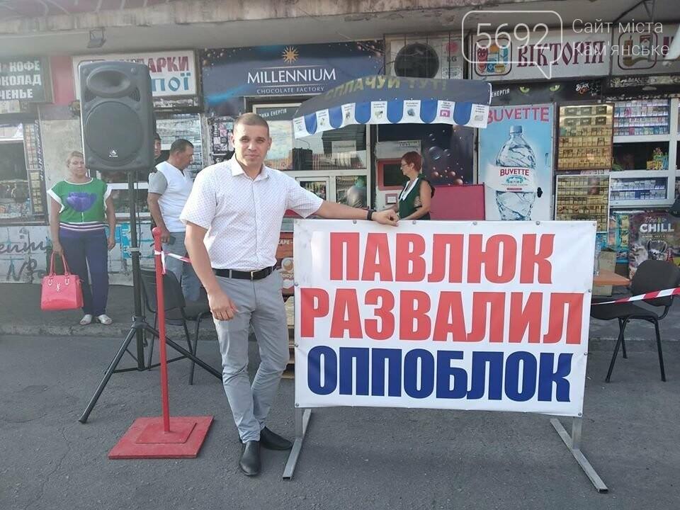 В Каменском инициируют отзыв лидера фракции «Оппоблока», фото-5