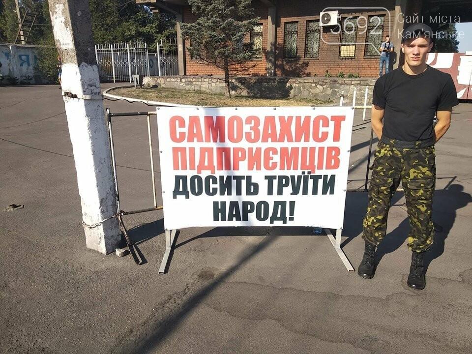 В Каменском инициируют отзыв лидера фракции «Оппоблока», фото-7