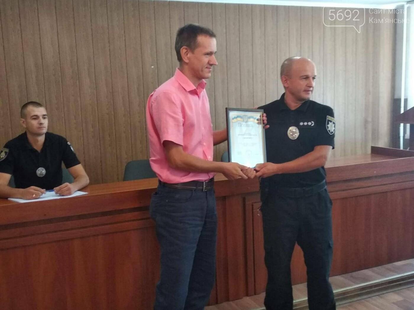 В полиции Каменского обсудили взаимодействие с провайдером, фото-1