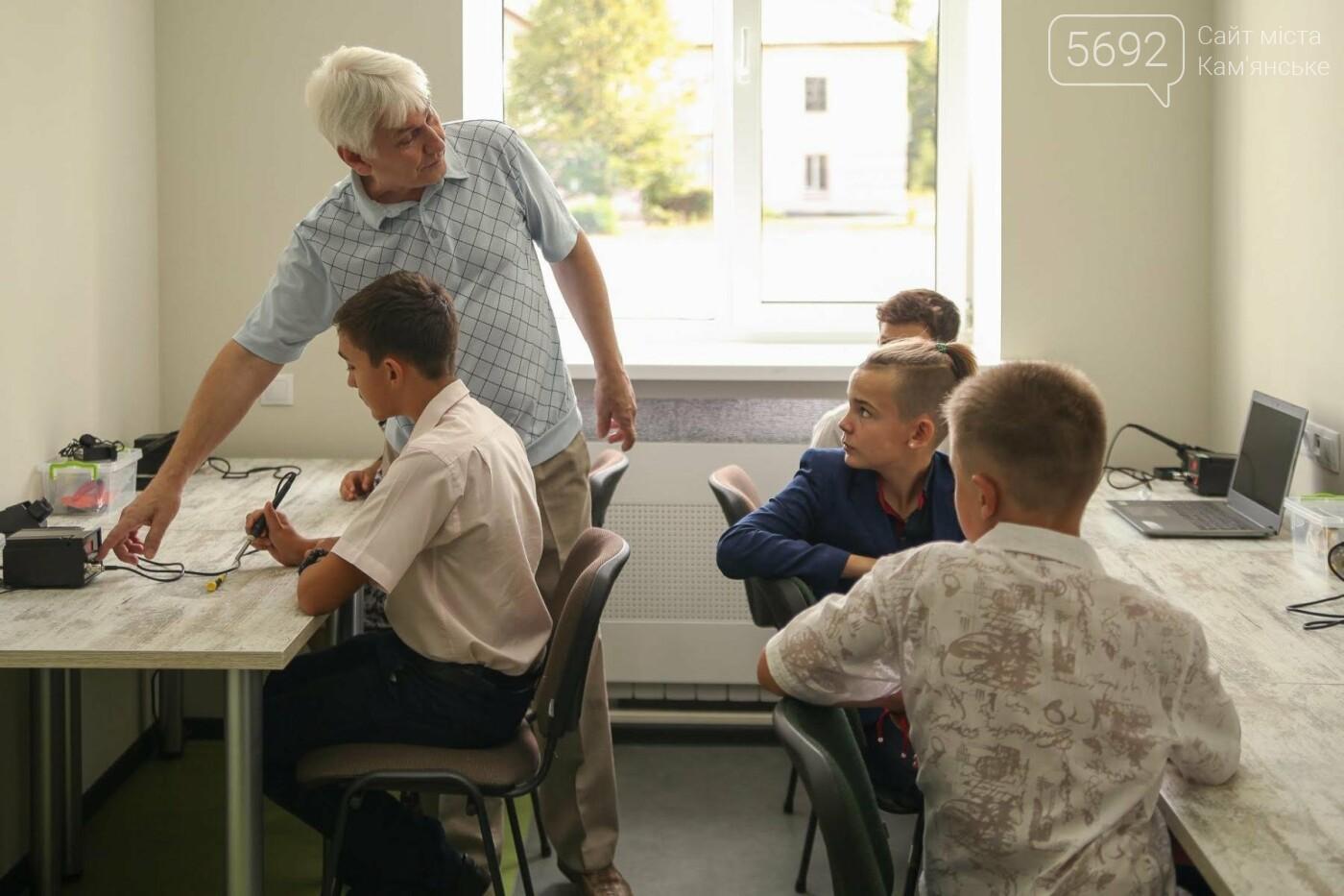В Каменском открыли бесплатную Школу Робототехники, фото-6
