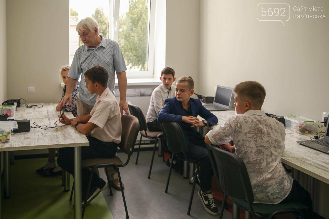 В Каменском открыли бесплатную Школу Робототехники, фото-16