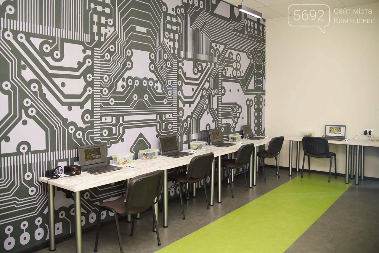 В Каменском открыли бесплатную Школу Робототехники, фото-2
