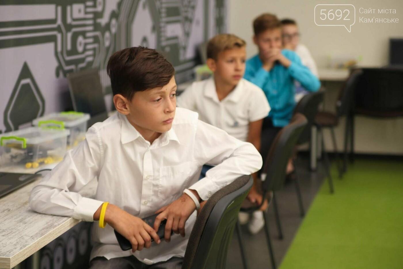 В Каменском открыли бесплатную Школу Робототехники, фото-10