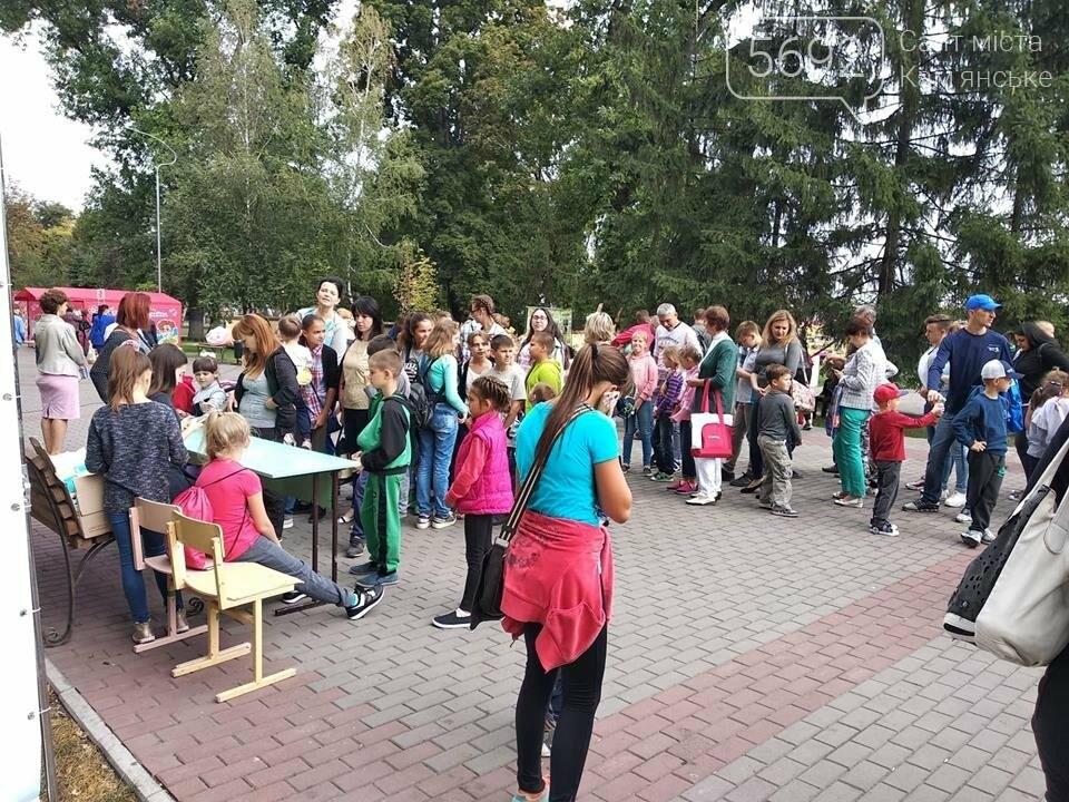В центральном парке Каменского прошел фестиваль «Город профессий», фото-3