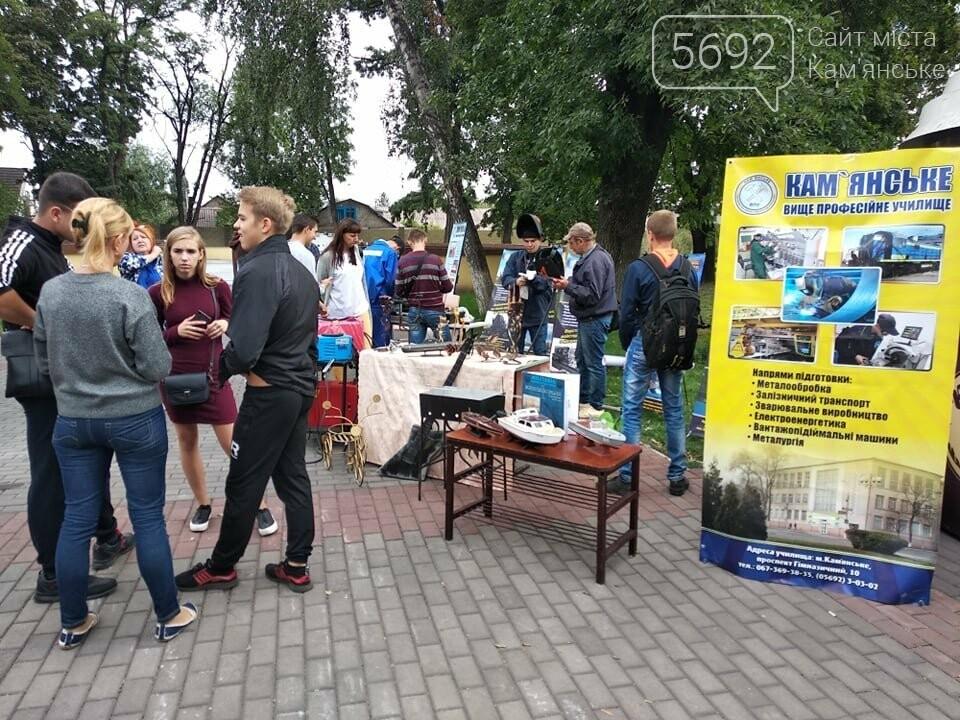 В центральном парке Каменского прошел фестиваль «Город профессий», фото-1
