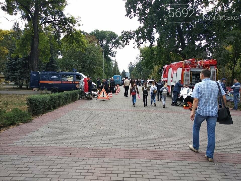 В центральном парке Каменского прошел фестиваль «Город профессий», фото-2