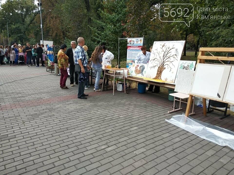 В центральном парке Каменского прошел фестиваль «Город профессий», фото-7