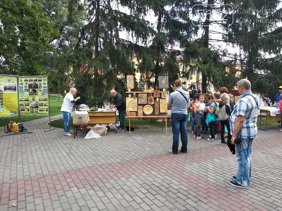 В центральном парке Каменского прошел фестиваль «Город профессий», фото-8