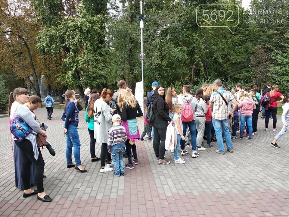В центральном парке Каменского прошел фестиваль «Город профессий», фото-9