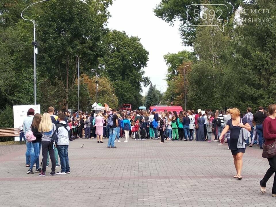 В центральном парке Каменского прошел фестиваль «Город профессий», фото-4