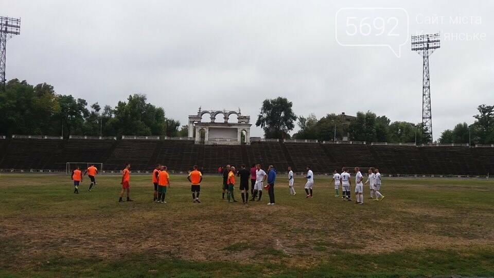 В Каменском пройдет финал Кубка «Металлургов» по футболу, фото-1